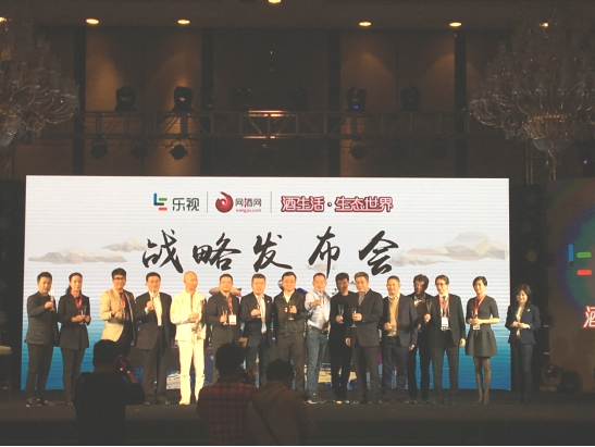 Fanglue group with Letv company strategic cooperation was held in chengdu