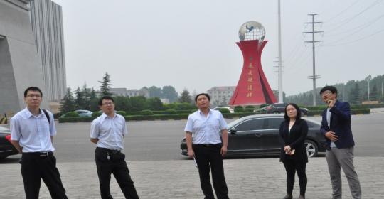 尧都农商行营业部副行长张元一行莅临集团调研合作
