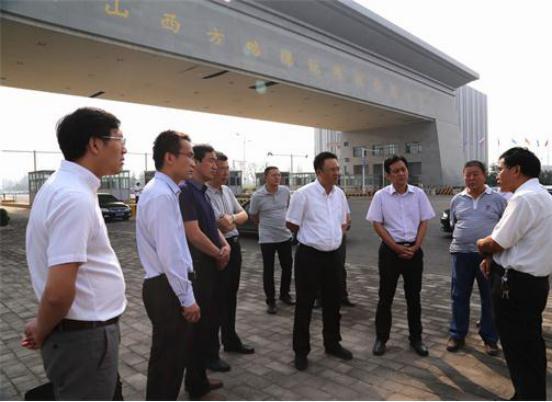 临汾市副市长王振宇一行莅临集团 现场办公督导方略与乐视合作工作进展