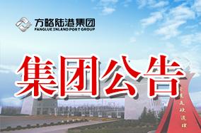 关于张磊因个人原因辞职的通知