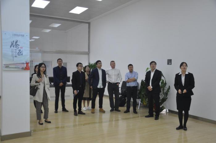 上海钢联电子商务股份有限公司总...