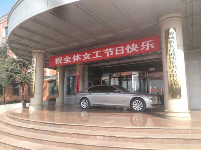 市场一部主管艾江涛积极带领业务...