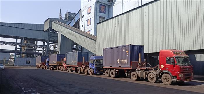 着力扩展35吨自备箱运输业务努力...