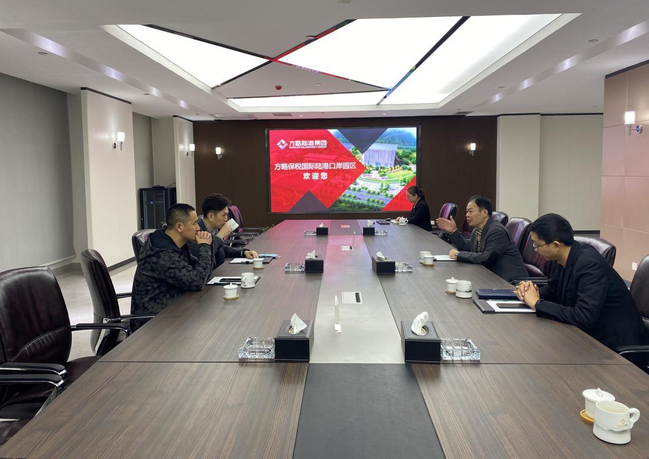 上海钢联物联网公司总经理陈健、...