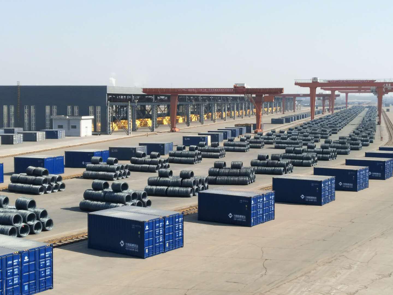 方略保税国际陆港口岸园区