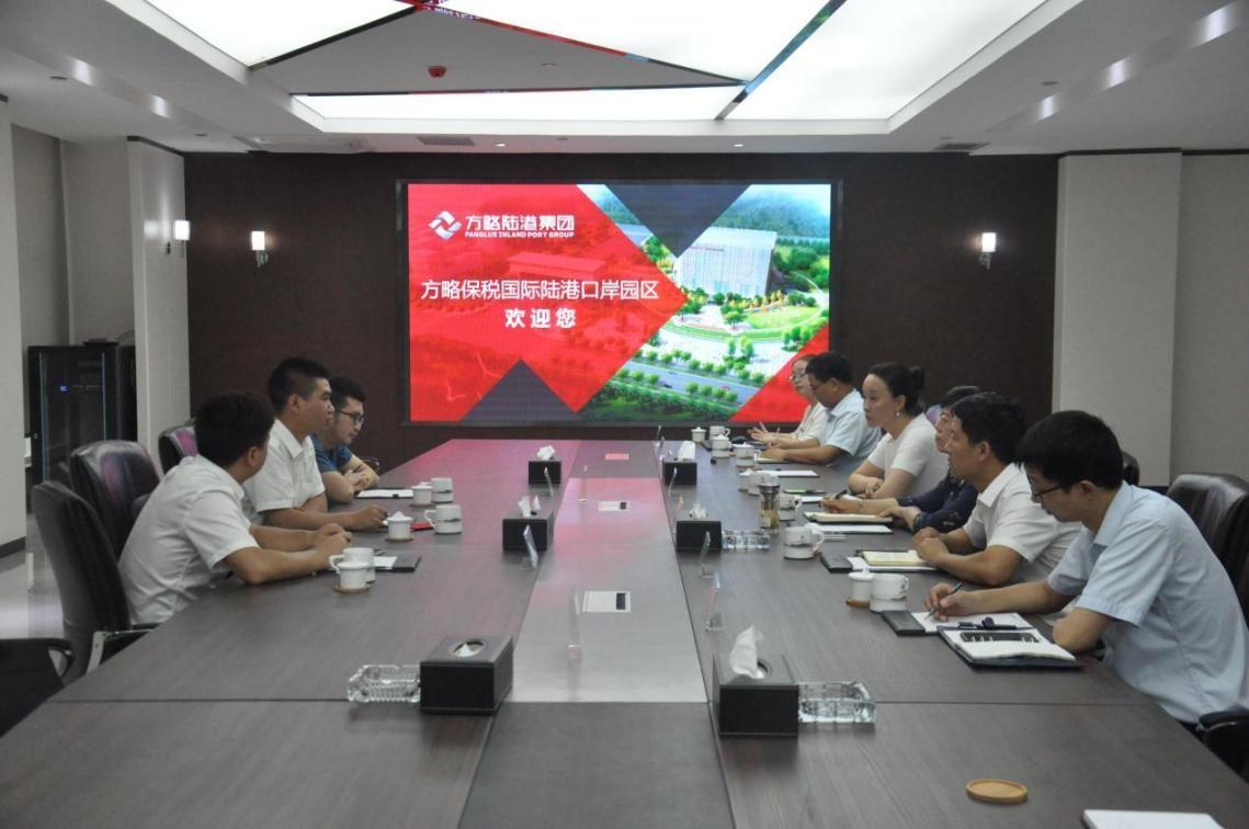 中国建筑第四工程局有限公司采购...